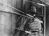 Image de Throne of Blood (Criterion Collection) (Blu-ray + DVD)