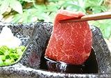 【業務用】馬刺し バラ肉 1kg (赤身刺し) 【天馬】