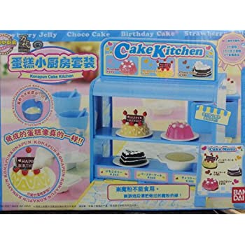 Price Japan Bandai Konapun Cake Child Kid Toys Cooking Tools Kitchen