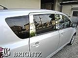 BRIGHTZ ラクティス 100 105 超鏡面ステンレスメッキピラーパネル バイザー無用 10PC ラクテイス SCP100 NCP100 NCP105 SCP NCP P100 P105 15364