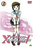アイドルマスター XENOGLOSSIA 3 [DVD]