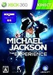 Michael Jackson The Experience [Japan...
