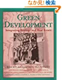 Green Development: Integrating Ecology and Real Estate (Wiley Series in Sustainable Design)