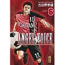 Angel voice Vol.6