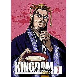 キングダム飛翔篇 7[初回版] [DVD]