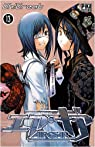Air Gear, Tome 13 par Oh ! Great