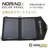 GOAL ZERO ポータブルソーラー発電機 NOMAD7  GZ-12301