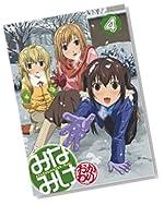 みなみけおかわり 4 (期間限定版) [DVD]