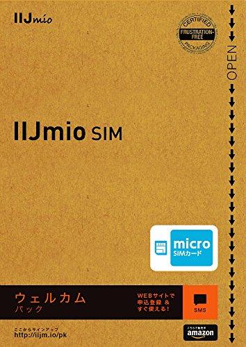 iPhone6s対応 / Amazon.co.jp限定 IIJmio SIMカード ウェルカムパック microSIM ( SMS ) 版 [フラストレーションフリーパッケージ (FFP)] IM-B098
