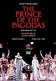 ブリテン:「パゴダの王子」全3幕 [DVD]
