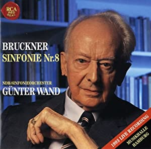 Bruckner:Synphony No.8 (Shm-CD