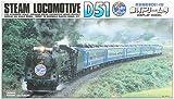 1/50 蒸気機関車 D51-498 銀河ドリーム号