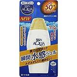 スキンアクア スーパーモイスチャージェル (SPF50+ PA++++) 110g ランキングお取り寄せ
