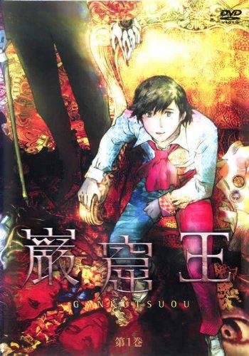 巌窟王 [レンタル落ち] (全12巻) [マーケットプレイス DVDセット商品]