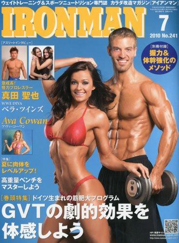 IRONMAN (アイアンマン) 2010年 07月号 [雑誌]