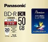 パナソニック 録画用4倍速ブルーレイ片面2層50GB(追記型)20枚 LM-BR50LP20 ランキングお取り寄せ