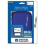 【New 3DS LL対応】スリムハードポーチ for NEW ニンテンドー3DS LL ブルー