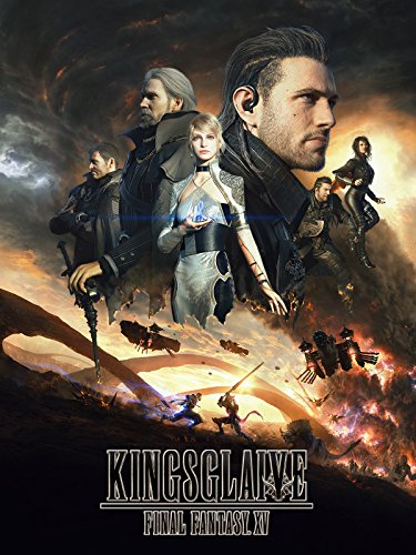 KINGSGLAIVE FINAL FANTASY XV(字幕版)