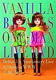 バニラビーンズ ワンマンライブ DVD デビュー5周年ライブ @ 渋谷WWW