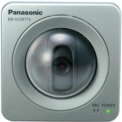 Panasonic BB-HCM715A PoE Indoor Megapixel Network