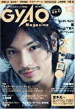 GyaO Magazine (ギャオマガジン) 2009年 12月号 [雑誌]