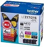 brother インクカートリッジ大容量タイプ お徳用4色パック LC217/215-4PK