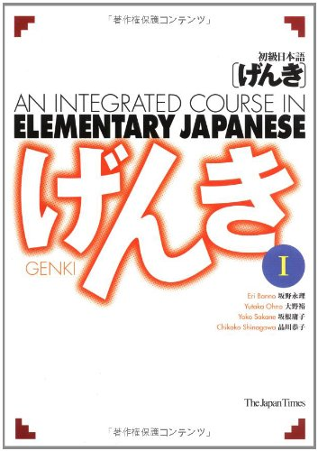 An Integrated Course in Elementary Japanese, Vol. 1...