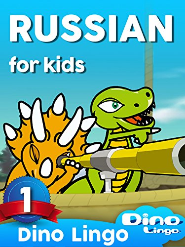 Russian for Kids 1