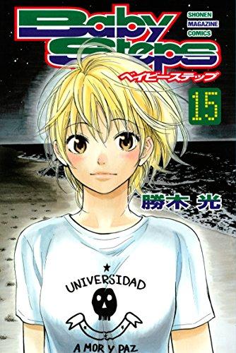 ベイビーステップ(15) (週刊少年マガジンコミックス)