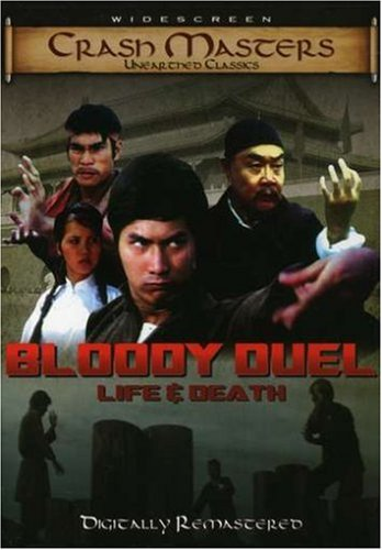 Cover art for  Crash Masters: Bloody Duel-Life and Death