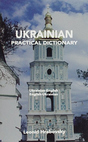 Ukrainian-English, English-Ukrainian Dictionary (Hippocrene Practical Dictionaries)