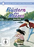 echange, troc Flüstern des Meeres - Ocean Waves S.E. (2 DVDs) [Import allemand]