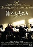神々と男たち  北野義則ヨーロッパ映画ソムリエのベスト2011第8位
