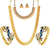YouBella (6)  Buy:   Rs. 2,999.00  Rs. 575.00