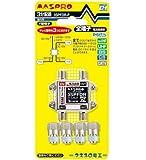 マスプロ電工 屋内用3分配器 全端子電流通過型 3SPFDR-P(3SPFAD-Pの後継機種)