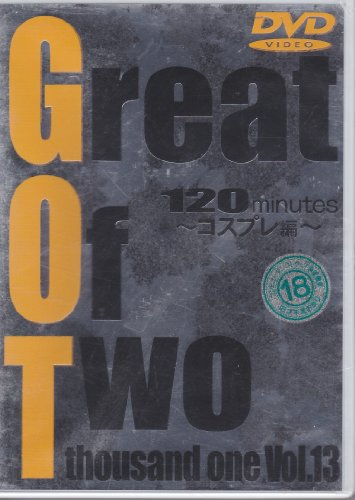 [水原智絵 他] Great Of Two thousand one Vol.13