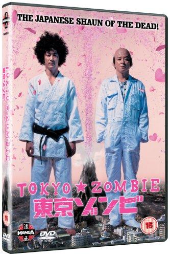 Tokyo Zombie [DVD]