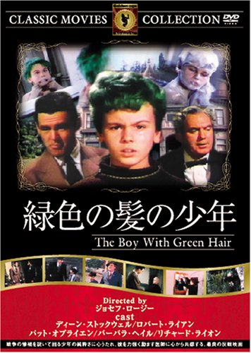 緑色の髪の少年