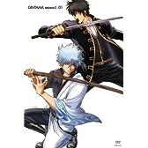 銀魂シーズン其ノ弐01 【完全生産限定版】 [DVD]