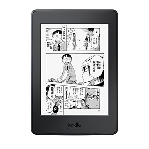 Kindle Paperwhite 32GB、マンガモデル、Wi-Fi 、ブ...