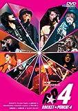 ライブビデオ ネオロマンス■ライブ ROCKET★PUNCHI! 4 [DVD]
