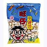 Want Want Honey Milk Ball Biscuit (2 Packs /Bonus Pack)