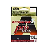 デュエル(DUEL) ARMORED F+ Pro トラウト 150M 0.4号 H4115 オレンジ 0.4号