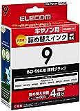 ELECOM キヤノン用 詰め替えインク(ブラック顔料 4回分) THC-9BK4N