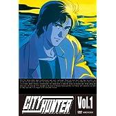 CITY HUNTER Vol.1 [DVD]