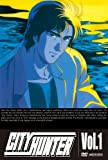 CITY HUNTER Vol.1 [DVD]