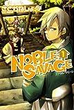 NOBLE SAVAGE / さとがねしょう のシリーズ情報を見る