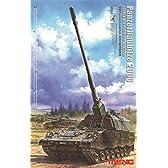 1/35 ドイツPanzerhaubitze2000 自走砲