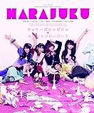 HARAJUKU (ぴあMOOK)