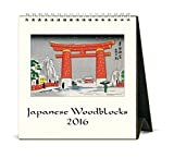 Cavallini Papers & Co CAL16-6 2016 Japanese Woodblocks Desk Calendar